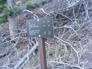 The last trail junction on this hike, also the first